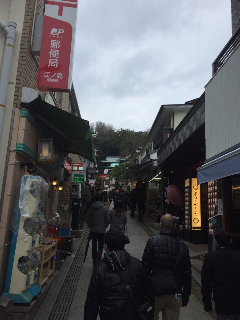 The road up to the shrine.