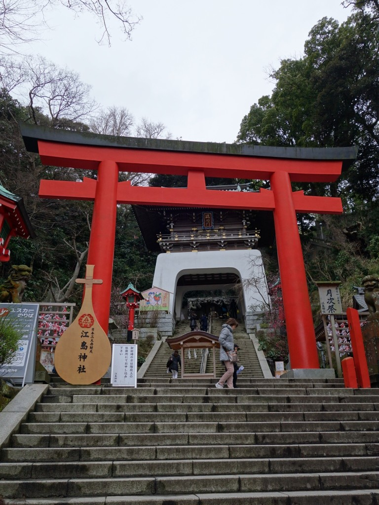 The first of many stairs up to the shrine. There's a pay escalator if you don't want to walk.