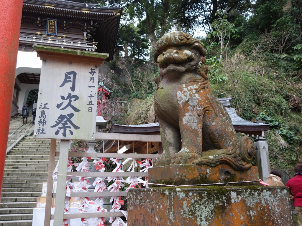 One of the shrine's many guards.