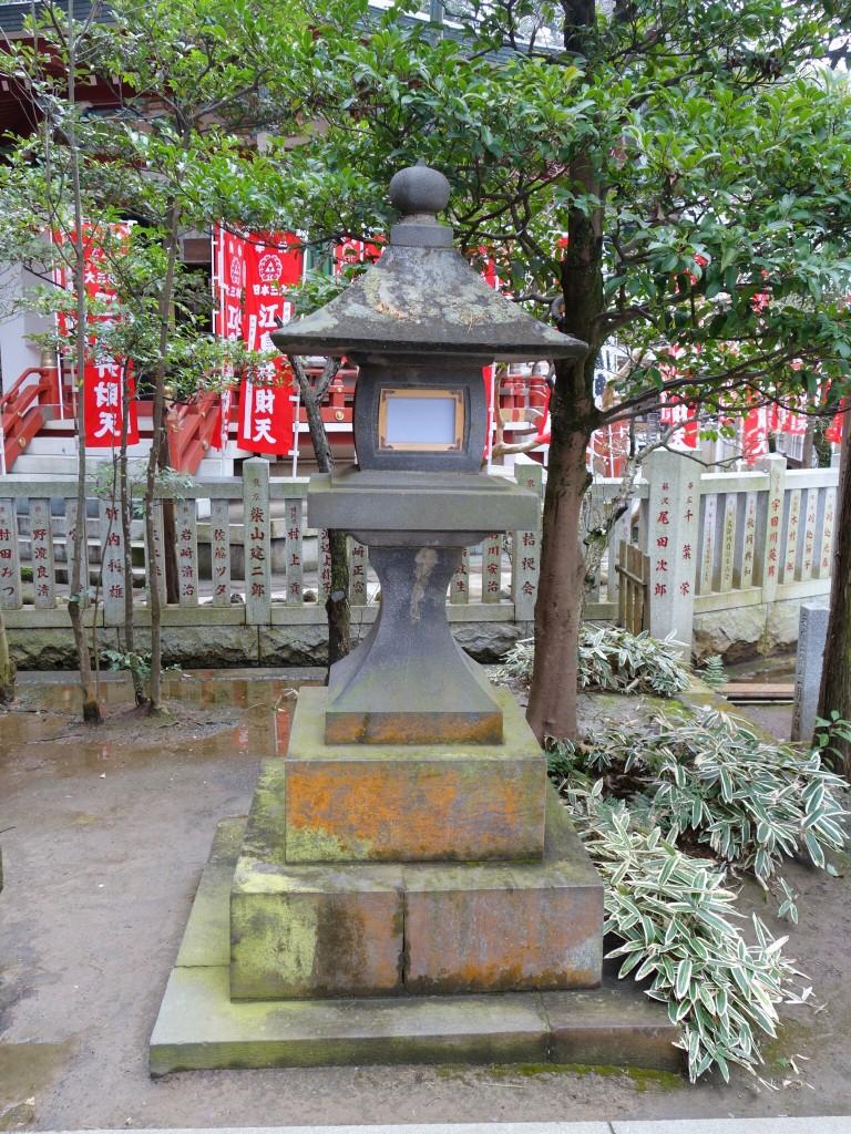 A lantern.